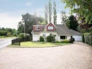 Keswick Road home