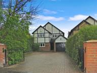 4 bedroom Detached house for sale in Billericay