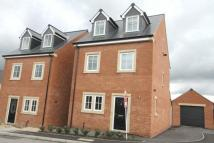 4 bedroom Detached property for sale in Farm Lane, Eckington...