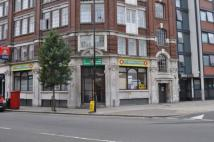 Shop to rent in Goswell Road...