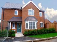4 bed new house in Keeling Drive...
