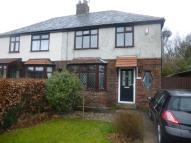2 bedroom semi detached property in Oldham Road, Lydgate...