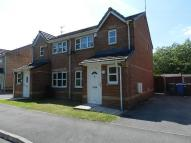 Harrier Road semi detached house to rent