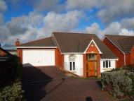 Cleave Road Detached property to rent