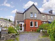 End of Terrace property for sale in Llanberis