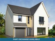 4 bed new house in Hamilton Gardens, Elgin