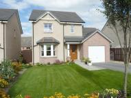 3 bedroom Detached home for sale in Fife Avenue
