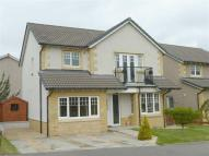 4 bedroom Detached property for sale in Marleon Field