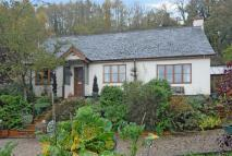 3 bedroom Bungalow in Exebridge, Dulverton...