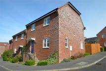 3 bed End of Terrace property for sale in Field Close...