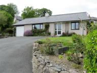 3 bed Detached Bungalow in Stryd Y Fron, Bala...