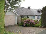3 bed semi detached home for sale in 19 Cae Gadlas, BALA...