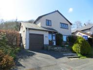 Detached house for sale in 5 Cae Croes, Y Bala...
