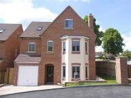 5 bedroom Detached home for sale in Maple - Option 2, Plot 1...