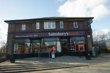 property for sale in Stainbeck Road,