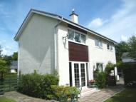 4 bedroom Detached house in Assynt Gardens,  Nairn...