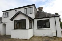 2 bed Terraced property for sale in Scorguie Lodge Croft...