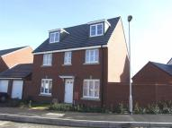 5 bedroom Detached house for sale in Melksham