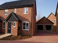 2 bed semi detached home in Neptune Close, Bradwell...