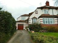 4 bed semi detached house in Farm Fields, Sanderstead...