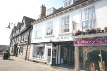 Maisonette to rent in St Ives, Cambridgdeshire