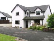 4 bed Detached house for sale in Old Monmouth Road...