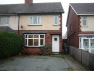 semi detached property in Wolverhampton Road...