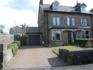 4 bedroom semi detached house in Brown Edge Road, Buxton...