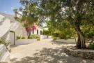 Detached house for sale in Boliqueime, Algarve