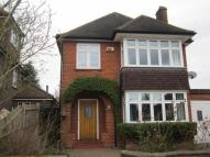 1 bed property in Elmcroft Drive...