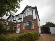 4 bedroom semi detached house in Bakewell Way, New Malden...