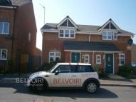 2 bed semi detached property in Rochester Road...