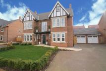 Detached home in Basen Close, Kempston...