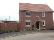 3 bed Detached property to rent in Maudesley Avenue...