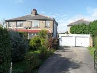 3 bed semi detached home for sale in Willow Grove, Wrose...