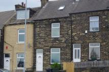 Airedale Crescent Terraced property to rent