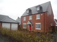 5 bed Detached house in Limestone Drive...