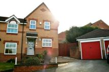 2 bed semi detached property in Brockhall Rise, Heanor...