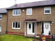 3 bed Terraced home for sale in Cairnview Road, Glasgow...