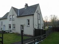 2 bed semi detached property for sale in Ballewan Crescent...