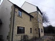 4 bedroom Detached property for sale in Higher Lane...