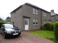 2 bedroom semi detached home for sale in Coalburn Road, Lanark...