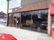 CAMBRIDGE AVENUE Commercial Property to rent