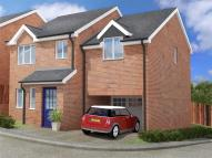 4 bed new house in Lichfield Road...