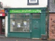 Shop for sale in West Main Street, Darvel...