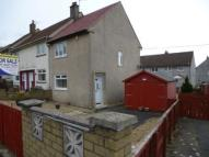2 bedroom End of Terrace property for sale in Houston Crescent, Dalry...