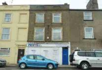 Shop to rent in Commercial Road...