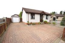 2 bedroom Detached Bungalow for sale in 19a St Ronans Crescent...