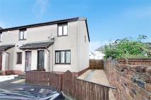 2 bedroom End of Terrace house for sale in 1 Meadows Court...