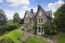 Detached property in Weston Lane, Otley...